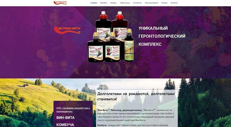 Сайт корпоративной продукции